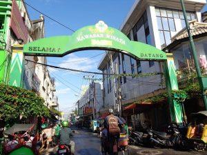Jalan Dagen-Malioboro