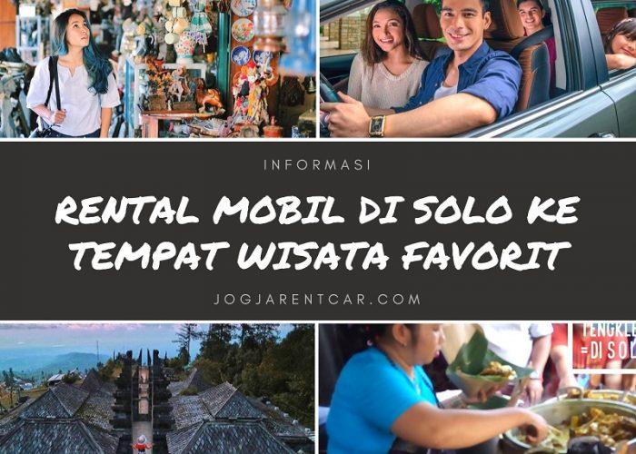 Rental Mobil di Solo ke Tempat Wisata Paling Favorit